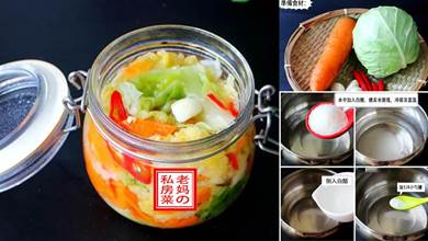 開胃泡菜的做法,泡一夜就能吃,方法簡單,口感脆爽吃飯香