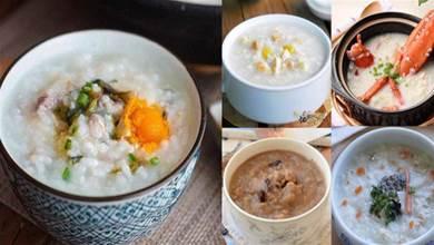 夏季20種粥的做法,終於可以吃到各種口味的粥了,你會做什麼粥?