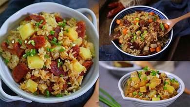 5道懶人燜飯,只用壹個電飯鍋,飯菜全齊,夏天這樣做,省事好吃