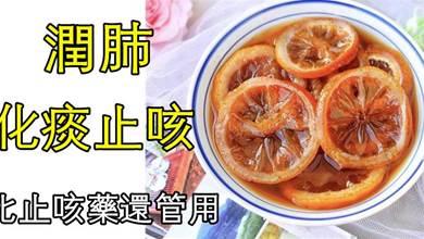 2個檸檬5兩冰糖,熬一熬,潤肺化痰止咳