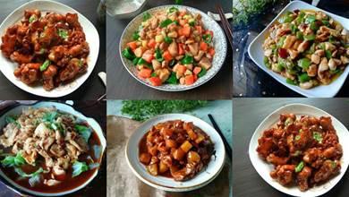分享十六道雞肉的做法,收藏好,週末家庭宴席露一手