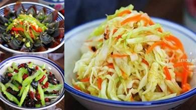 入夏後,全家都喜歡吃涼菜,10種做法,每天換著做,頓頓光碟