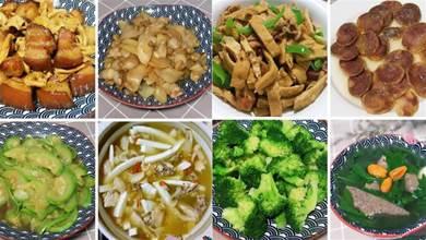 一周菜譜每天三菜一湯不重樣,簡單易做,不用再為吃什麼犯愁