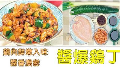 雞肉一鍋快炒,醬香濃郁,雞肉鮮嫩入味,拌米飯三碗都吃不夠