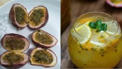 百香果富含維C對人體有益!教大家奇特喝法「百香果蜂蜜檸檬茶」 對感冒咳嗽很實用