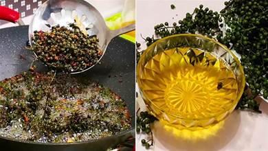 炸花椒油,直接下鍋炸是不對的,教你最好吃做法,又香又麻味道好
