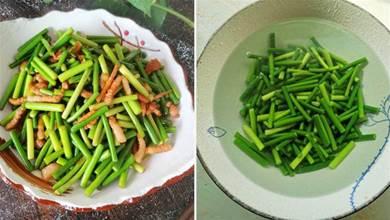 炒蒜苔,蒜苔別直接下鍋炒,多加一步,顏色不黃,翠綠脆嫩還入味