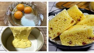 發糕懶人做法,一碗麵粉3個雞蛋,筷子一攪,鬆軟不塌陷,超好吃