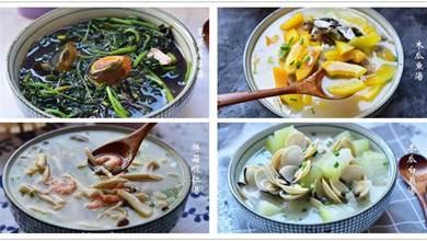 秋分後要多喝湯,這7道湯簡單營養,花十多分鐘,潤肺補脾去秋燥