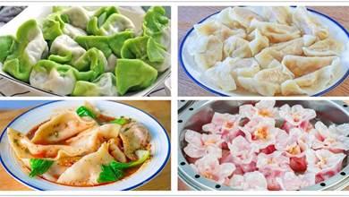 中秋團圓吃餃子,4種水餃的做法,鮮香入味,都是家人愛吃的餡兒