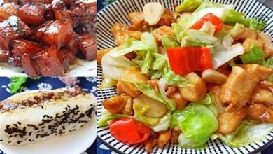 中秋家宴不用愁,教您6道家常菜,寓意好有滋味,操作簡單味道香