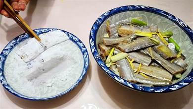 煎帶魚,到底用麵糊還是麵粉?大廚:都不對!這樣做香酥脆不粘鍋