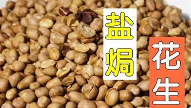 花生米新吃法,加一把大蒜,比水煮簡單比油炸香,吃在嘴裡嘎嘣脆