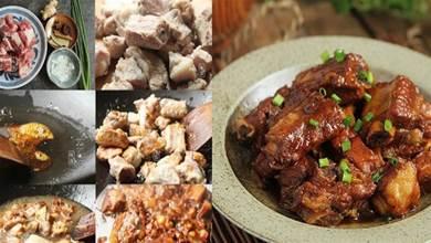 中秋家宴,分享8道拿手家常菜,5葷3素,簡單實惠,上桌人人誇