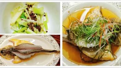 大廚的清蒸魚技巧悄悄公開,照做就會讓魚肉肥美不腥,真是好吃