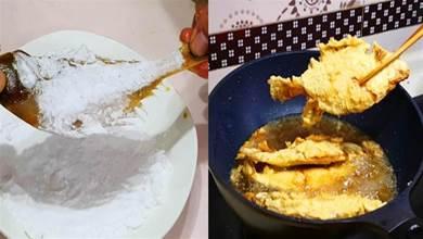 中秋炸魚時,到底用麵粉還是澱粉?大廚教你正確做法,魚又香又酥
