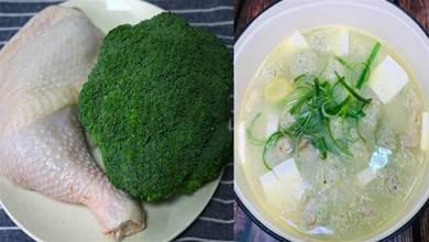 西蘭花雞肉丸子湯,是鐘南山推薦的健康蔬菜,做成湯鮮美可口,中秋給家人品嘗