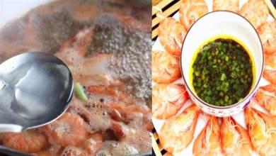 白灼大蝦,牢記大蝦不能直接下鍋,大廚教您一招,肉質鮮嫩有彈性