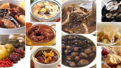25款素食滋補養生湯,有美容、養生、食療和保健等功效