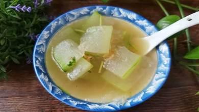 節日期間吃的太油膩,分享一道冬瓜家常湯,口味清新,百吃不膩