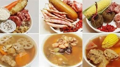老中醫推薦:26道『老火靚湯』食譜 ,做法簡單,好喝滋補,養生必備