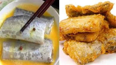 煎帶魚,裹澱粉是大錯,用它上漿,肉嫩不破皮,新手也能做