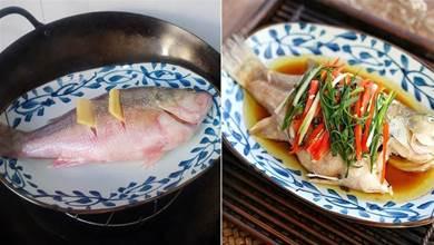 想要清蒸魚不腥,多做這一步,不腥又鮮嫩,上桌保證好吃