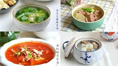 秋天就要多喝湯,熱乎乎的5道湯,營養豐富,飯前喝1碗特開胃