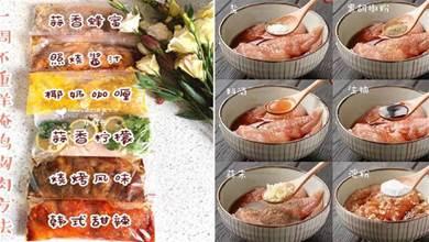 秘制雞胸肉吃法,這樣做一周都不重樣,好吃下飯,補充高蛋白而且還低脂