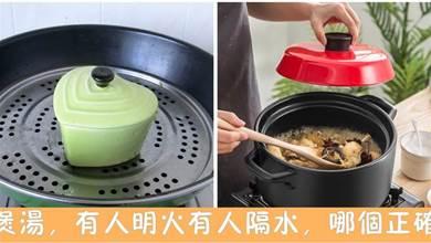 秋季煲湯,有人說隔水,有人說用明火,到底哪個正確,營養價值更高、更健康