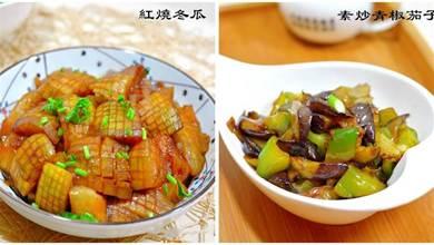 最適合秋天的6道炒蔬菜,清淡營養也好吃,一定有你喜歡的一道