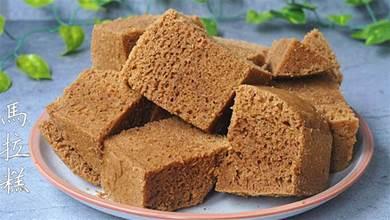 廣式風味紅糖馬拉糕,鬆軟香甜,不塌陷,零失敗,營養不上火