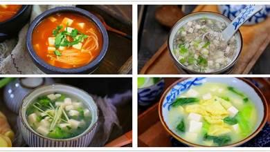 秋季吃豆腐,營養又健康,分享5種豆腐湯做法,暖身又暖胃,好喝又滋補