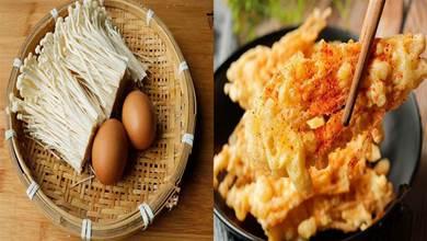 1把金針菇,2個雞蛋,教你新做法,營養解饞,孩子三天兩頭點名吃