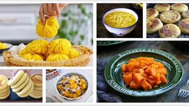 南瓜營養價值高,分享種3種南瓜的做法,營養滋補,好吃不膩