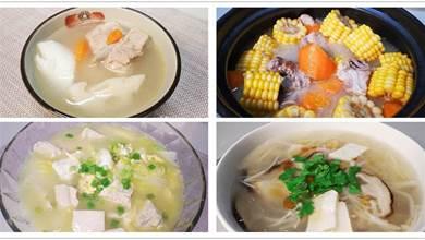 秋季乾燥多喝湯,7道家常營養湯,有葷有素,一周7天不重樣