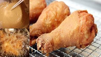 媽媽教我祖傳秘製炸雞,外脆裡嫩,鮮爽多汁,味道一流!愛吃炸雞的朋友可不要錯過
