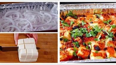 教你豆腐新吃法,不煎不煮,和洋蔥一起做,口感嫩滑