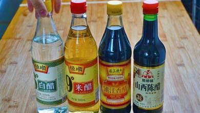 陳醋、香醋、白醋、米醋,區別原來這麼大,以後千萬別再買錯了