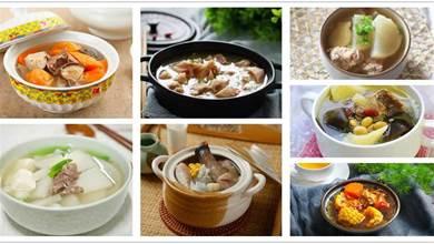 立冬後,15道家常養生湯推薦!5分鐘包學會