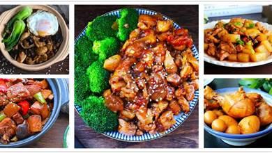 雞腿最好吃的14種家常做法,香味四溢、出鍋瞬間被掃光