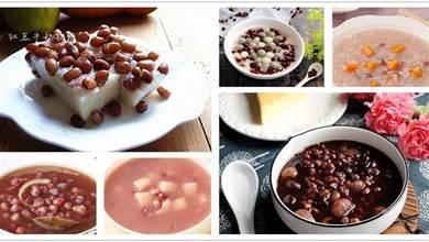 紅豆的17種做法,活血滋養,每一道都是養生做法