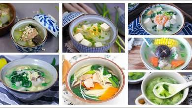 14道清爽、低熱量的湯,飯前來一碗,慢慢瘦下來