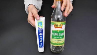 白醋加牙膏一起使用,家裡污垢輕鬆去除,省錢又好用,太棒了