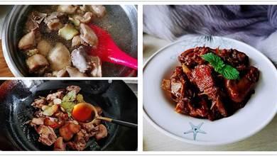 家常紅燜鴨肉做法不難,多一步驟鴨肉不腥不膻,肉香味濃
