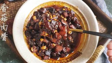 教你秘制香菇醬的做法,無添加更健康,鮮香味美、非常下飯