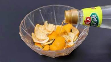 白醋泡橘子皮一起用,真是厲害了,好多人不清楚怎麼回事,快學學