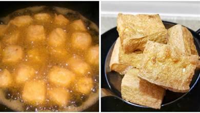 做炸豆腐時,直接下鍋炸是大錯!學會多做一步,豆腐酥香吸油少