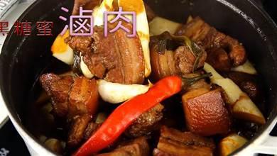 鹵肉換個做法,做出來的油亮又好吃,不甜不膩,太香了