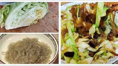 包菜炒粉條,記住「1切3竅門」,包菜脆嫩,粉條不粘鍋不結坨
